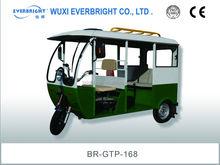 3 wheel gasoline/petrol motor car for passenger