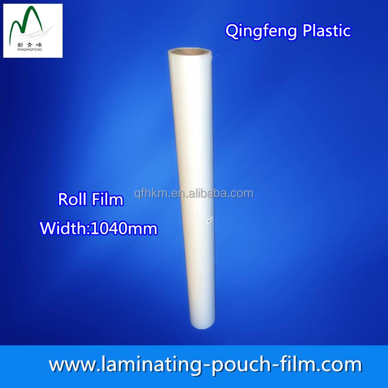Textur Laminieren Verpackung Rollfilm