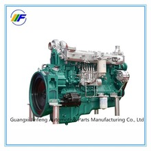 marine engine assembly direct from yuchai