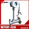 Low cost vortex hydraulic oil flow meter