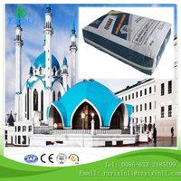cement concrete company suelo cemento portland precio