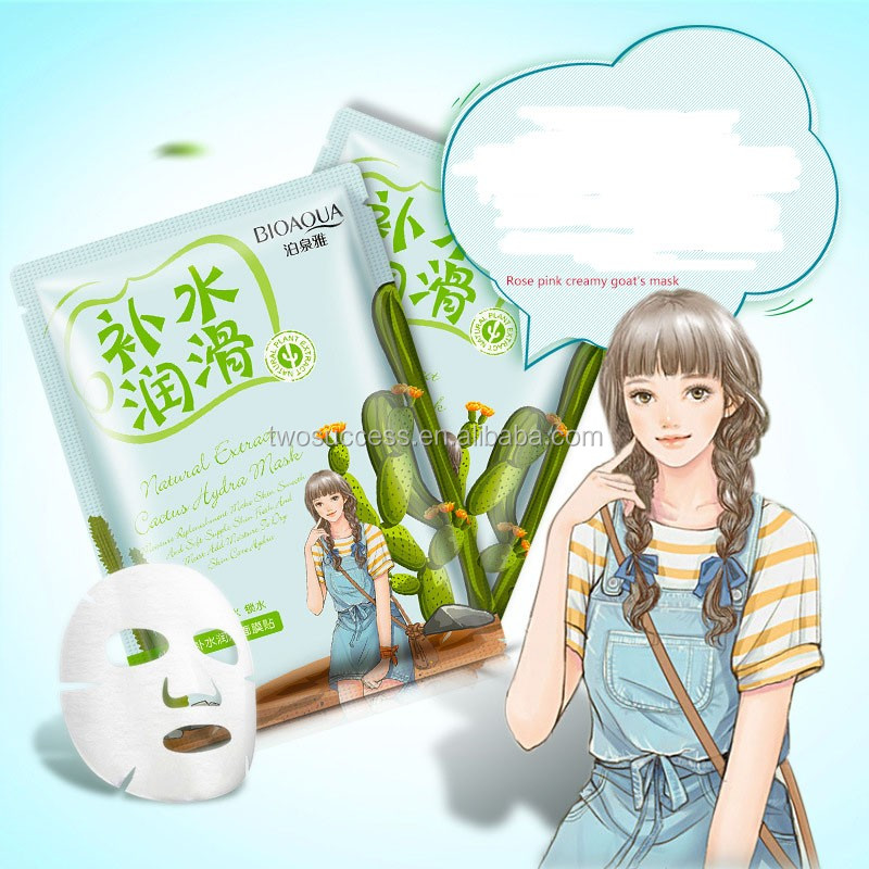 moisturizing facial mask sheet (3)