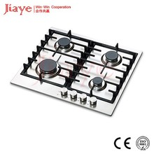 Hot selling models 60cm stainless steel 4 burner built-in Gas stove/ gas cooker