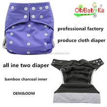 Ohbabyka oem cloth diapers bamboo charcoal,waterproof AI2 cloth nappies