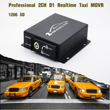 "2 Channels Mobile DVR with 3.5"" TFT Monitor support HDD"