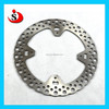 220 240 mm Rear brake disc rotor for KTM atv motorcycle disc brake