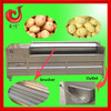 Trade Assurance automatic brush type fruit and vegetable washer