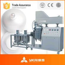 ZJR-100 cosmetic emulsifying mixer, emulsifying machine for cream mixing, cream making machine