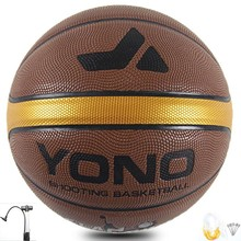 Customized PU PVC Leather Basketball