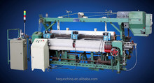 rapier loom suppliers in China
