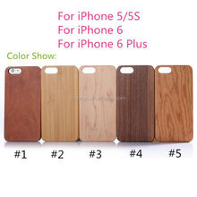 High quality slim wood case for iphone 6 china price