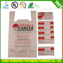 cloth collection bag / t-shirt bag for donation / wholesale charity bag