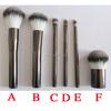 different size cosmetic brush set eye liner brush