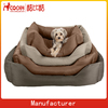 COO-0013-2015 High quality Cute polyester fabric luxury pet beds