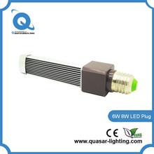 high quality 6w 8w 10w 12w led pl lamp g24