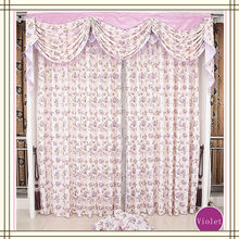 new modern simple 100% polyester jacquard curtain