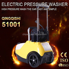Cold water car wash machine/electric power pressure washer for world market with CE,BSCI,ISO