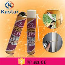 anti-pressure polyurethane foam,sample free,SGS,OEM