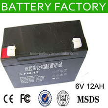 free maintenance 6v battery powered security camera 6v12ah deep cycle battery