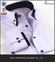 double collar slim fitting dress shirts