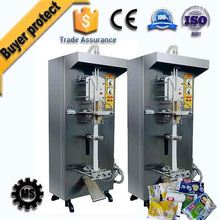 Direct Factory cheap milk packing machine price manufactory