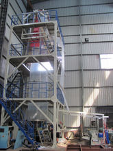 LDPE Film Making Machine