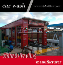 Tunnel type car wash for sale,automatic car wash machine, HAITIAN TX-380BF with 9 brushes and 4 dryer