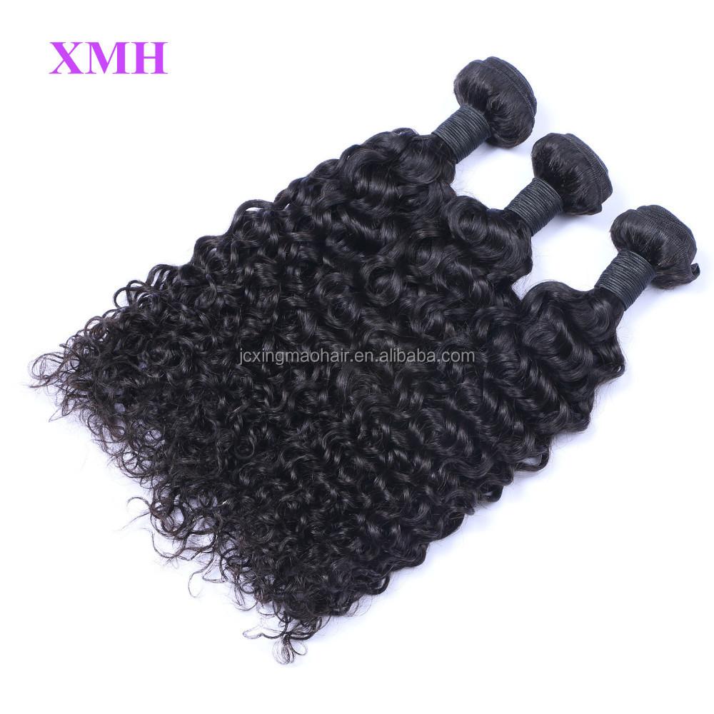 virgin brazilian curly hair weft.jpg