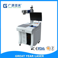 Guangzhou Laser engraving machine for metal, laser marking engraving