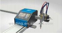 portable aluminum rail cnc gas cutting machine