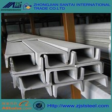 ASTM GB JIS Hight Quality hot rolled steel u channel/ u-shaped steel price from china supplier