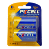 2015 zinc carbon r20p d size battery 1.5v from Pkcell manufacturer