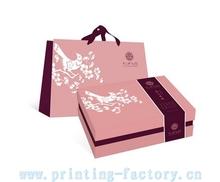 garment box /Custom Carton Box/Paper Box