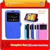 Alibaba express turkey wholesale case-for-blackberry-z3