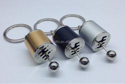 Car Auto Tuning Parts Key Chain Turbo Turbine Nos Absorber Keychain Keyring