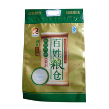 HIgh quality plastic bags for rice packaging