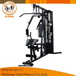 2015 New One Station Home Gym Equipment with Protecting Fabric Net Cover & 100LB Plastic Weights