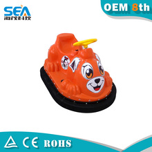HM-C04-A Haimao 2015 Australia most popular amusement adult bumper car manufacturer