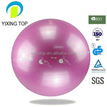 Fitness ball with hoop printing