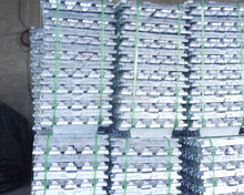 hot sell zinc ingot 99.995%