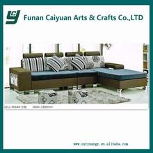 Plastic rattan executive sectional arabic living room sofa