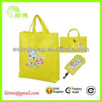 Customize fabric library bag