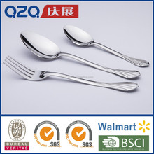 ST029 knife fork spoon