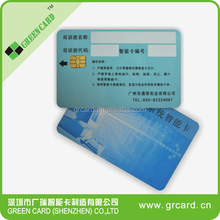 2015 China manufacturers supply magic sim card smart id card for smart card lock system from shenzhen grcard company