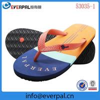 FOOTWEAR FACTORY