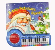 Childrens music button book printing service
