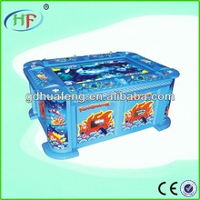2014 fishing season game machine/fish hunter game machine HF-RM246