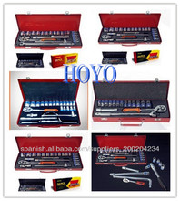 mano conjunto de herramientas de casa, kit de herramientas en coche 24pcs 1/2 pulgada