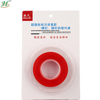 Custom strong bonding double side pet strapping tape
