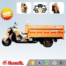 200CC water cooling motorized cargo tricycle